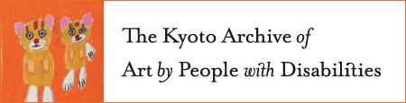 The Kyoto Archive of Art by People with Disabilities