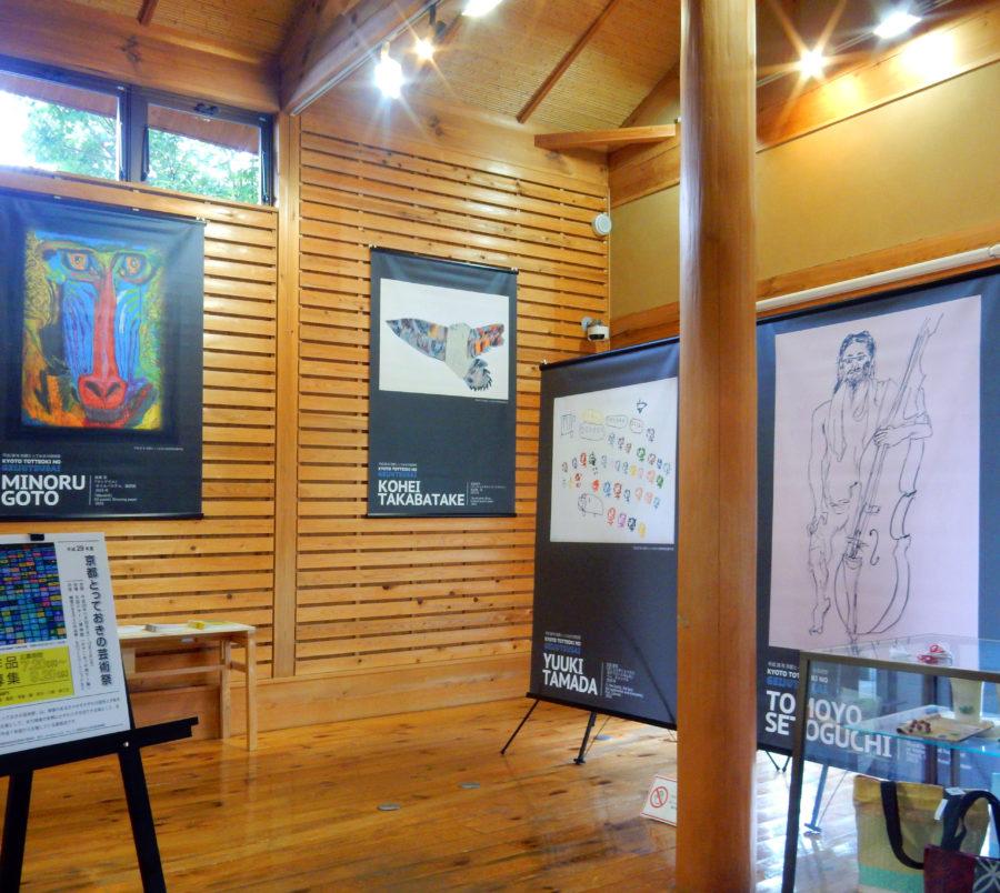 H29京都とっておきの芸術祭 ぶらり嵐山にてPR展示