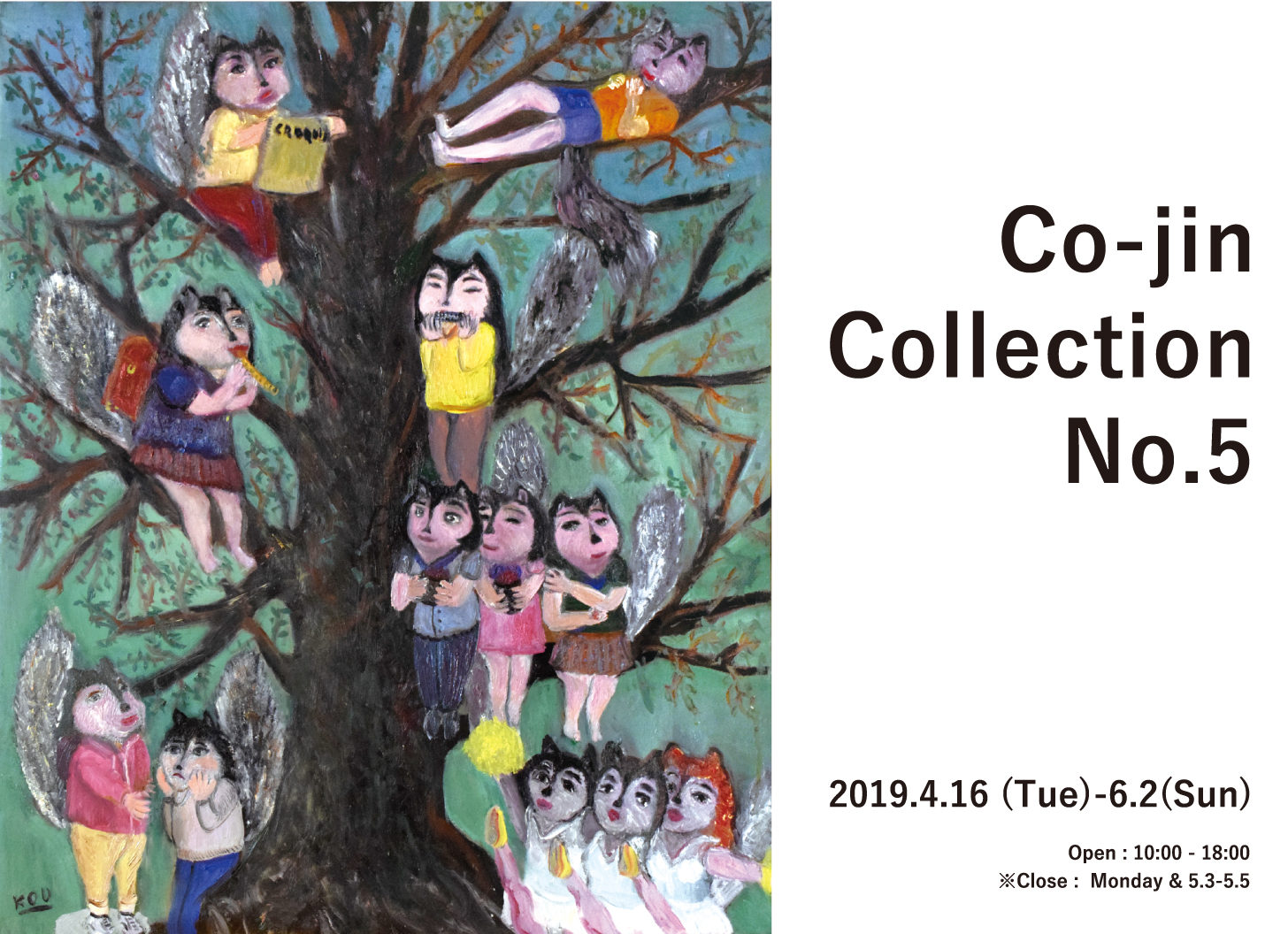 Co-jin Collection No.5