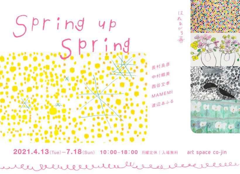 Spring up Spring