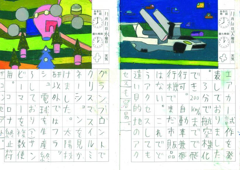長嶋柊|「2020年11月10日-11日」|鉛筆、オイルパステル、日記帳